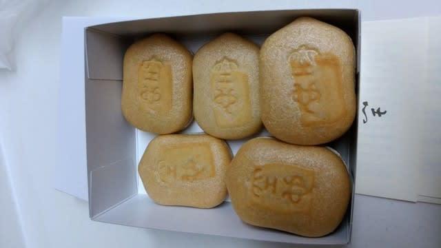 【空也もなか 銀座】電話予約方法とおすすめ生菓子